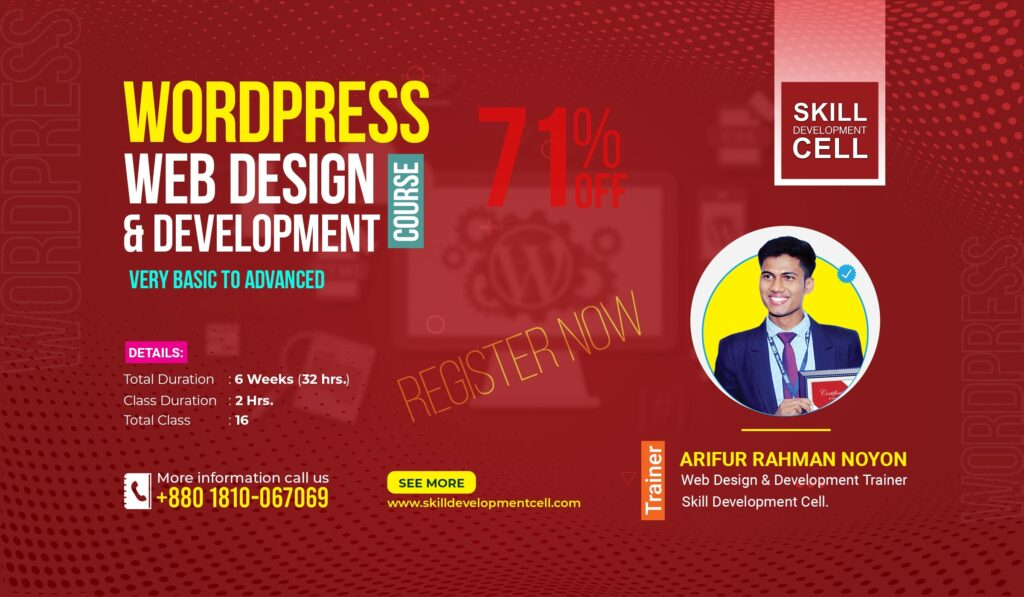 WordPress Web Design & Development
